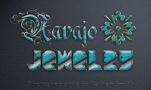 质感的珠宝字体PS样式