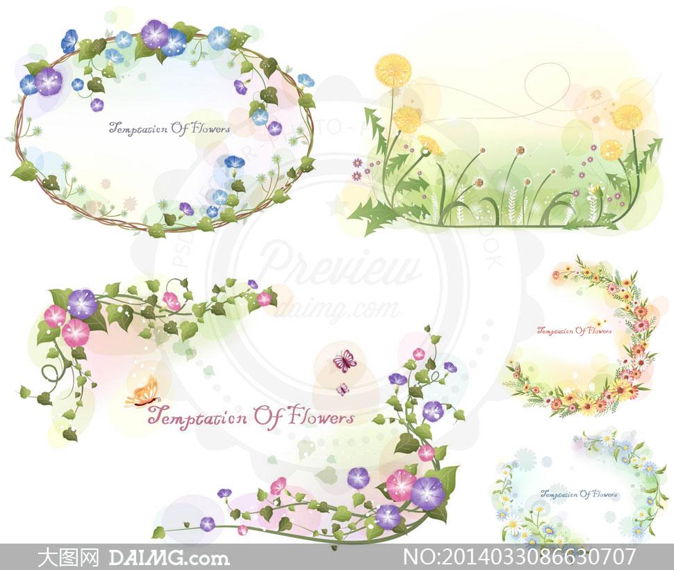 唯美花卉植物藤蔓装饰边框矢量素材