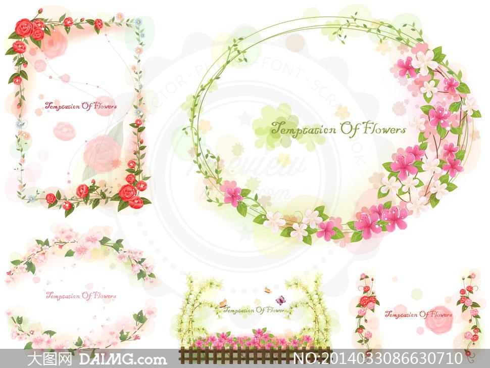 唯美鲜花藤蔓装饰植物边框矢量素材