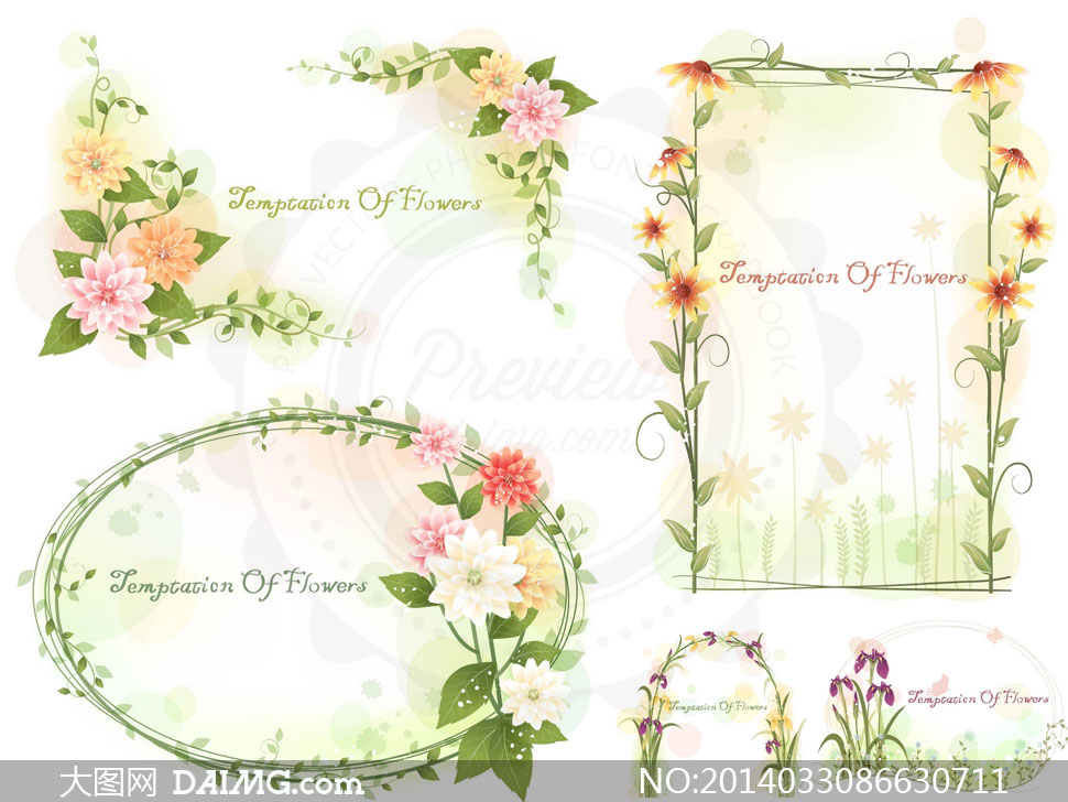 花卉植物藤蔓边框创意设计矢量素材