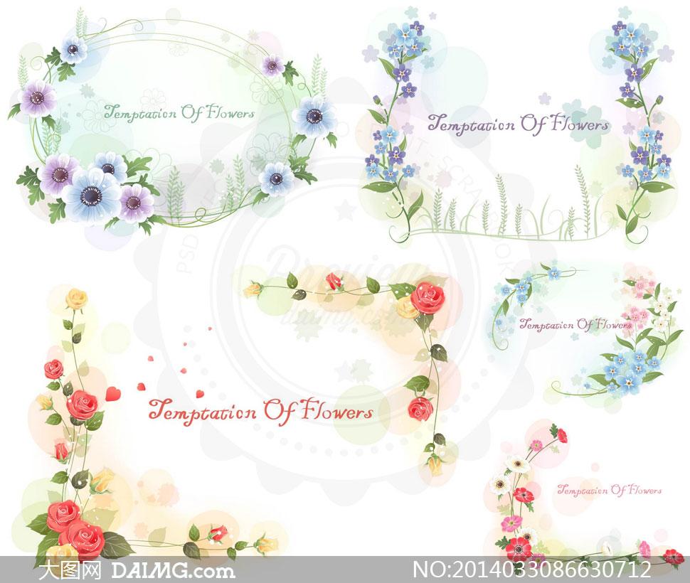 藤蔓玫瑰 ,花纹素材 手绘粉色蔷薇 玫瑰 绿色 藤蔓 枝条装饰方形边框