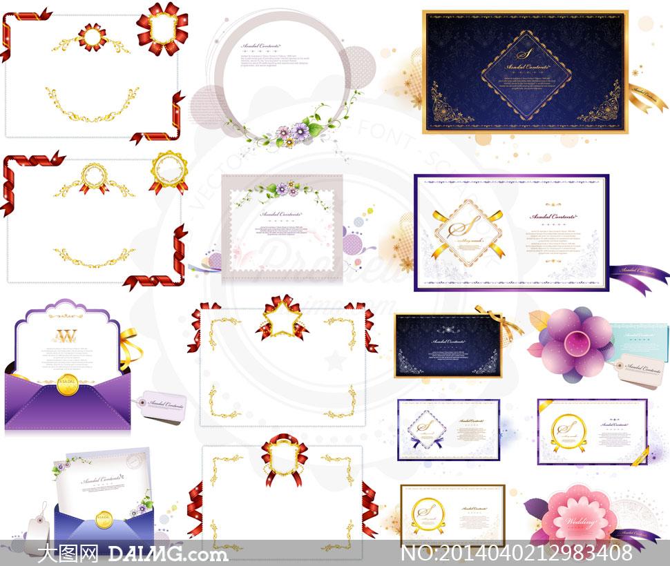 古典花纹背景边框与蝴蝶结矢量素材