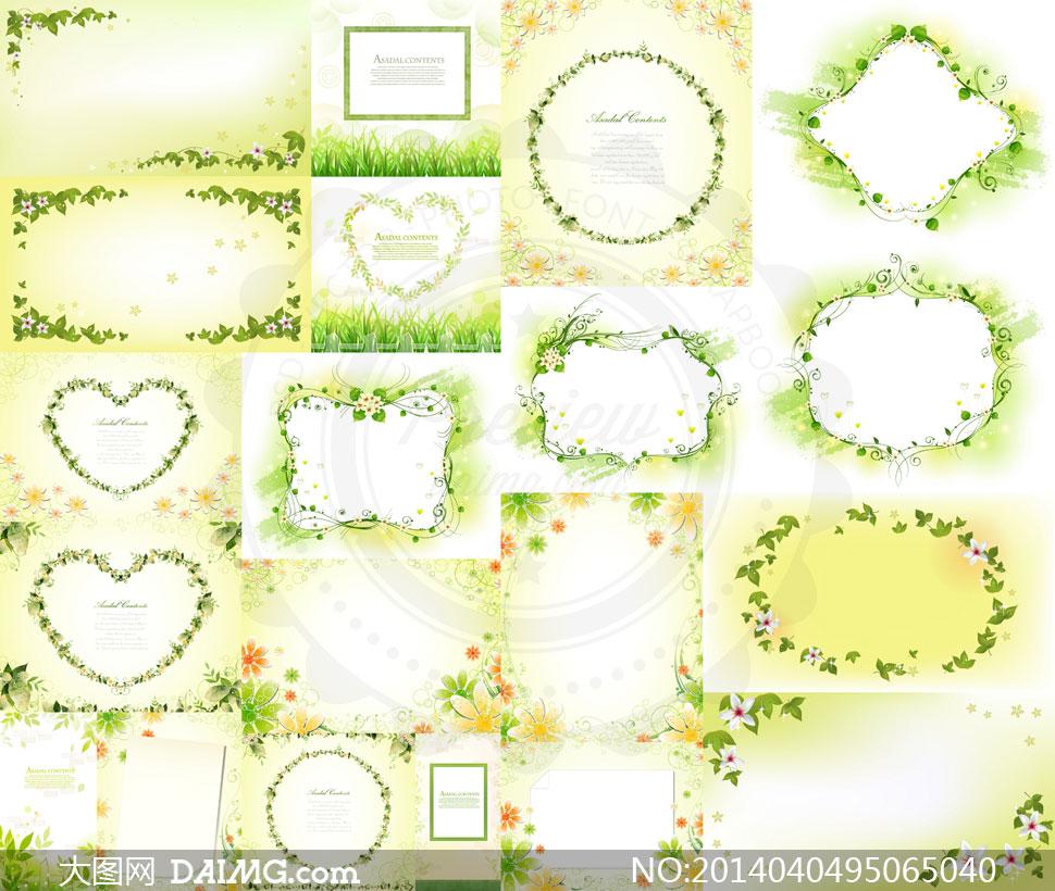 叶子藤蔓花藤星光光效边框心形花朵桃心圆圈圆形花纹折角折边线条纸张