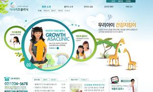 儿童与插画元素等网页PSD源文件