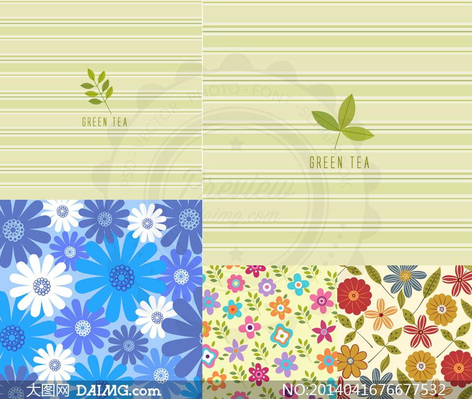 树叶花朵与条纹等底纹背景矢量素材