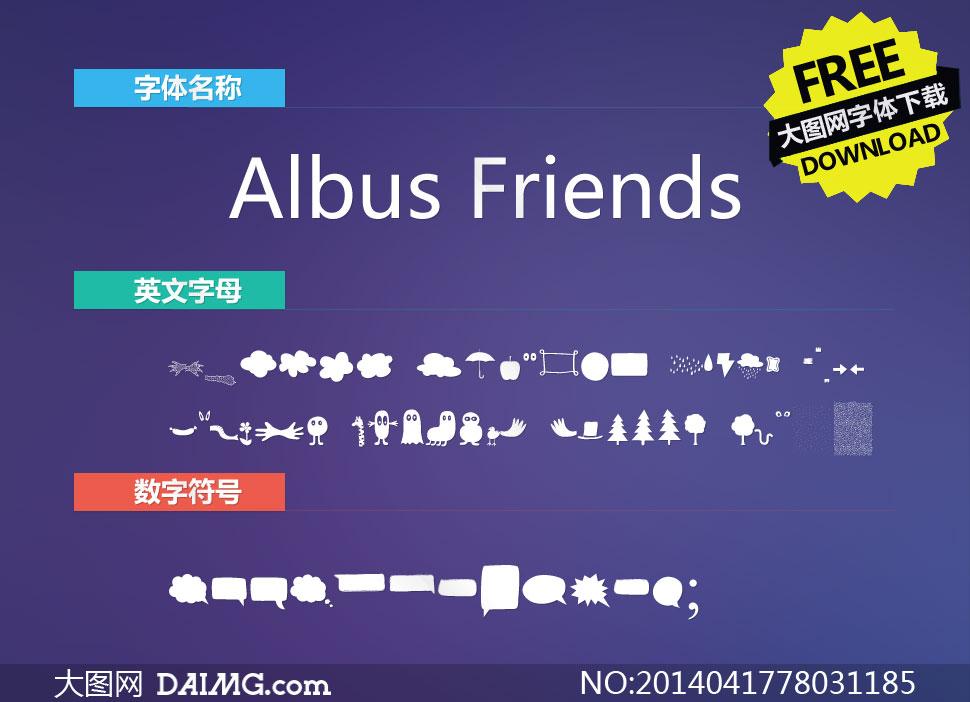 Albus.Friends(图形字体)
