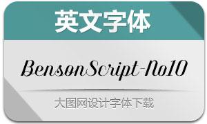 BensonScript-No10(英文字体)
