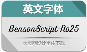 BensonScript-No25(英文字体)