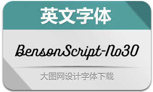 BensonScript-No30(英文字体)