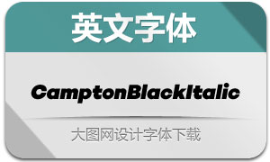 CamptonBlackItalic(英文字体)