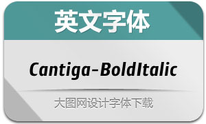 Cantiga-BoldItalic(英文字体)