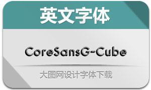 CoreSansG-Cube(英文字体)