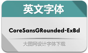 CoreSansGRounded-ExBd(字体)