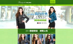 天猫女装店铺首页设计模板PSD素材