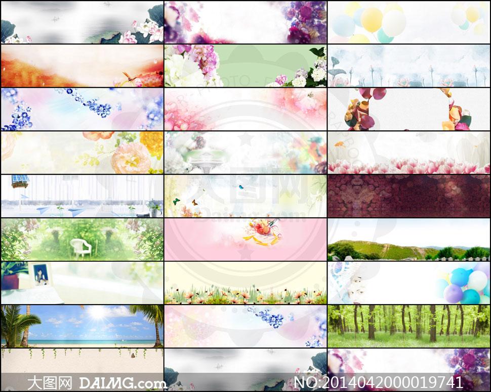 25款淘宝清新花朵广告背景图片素材