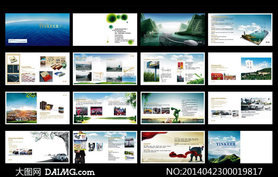 广告工作室宣传册模板矢量素材