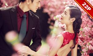 {红色玫瑰}婚纱样片