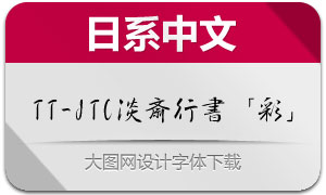 TT-JTC�����Е�ʡ�(��ϵ����)
