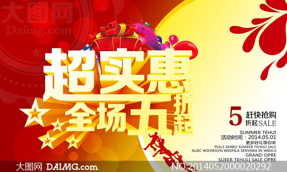中国梦创意海报设计:国外创意海报:手绘环保创意海报