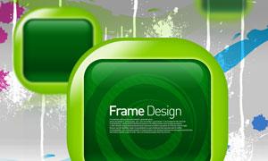 绿色圆角边框创意设计PSD分层素材