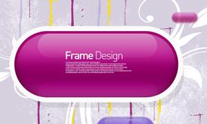花纹装饰的圆角边框等PSD分层素材