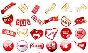淘宝商品促销图标设计psd分层素材