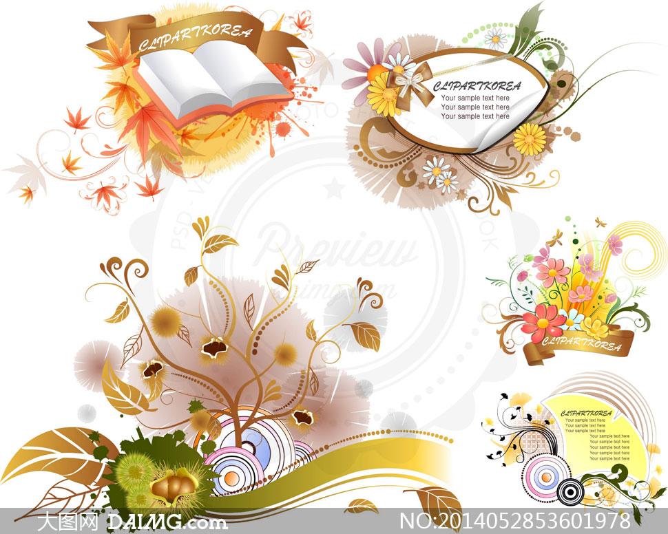 落叶书本与时尚花纹图案等矢量素材图片