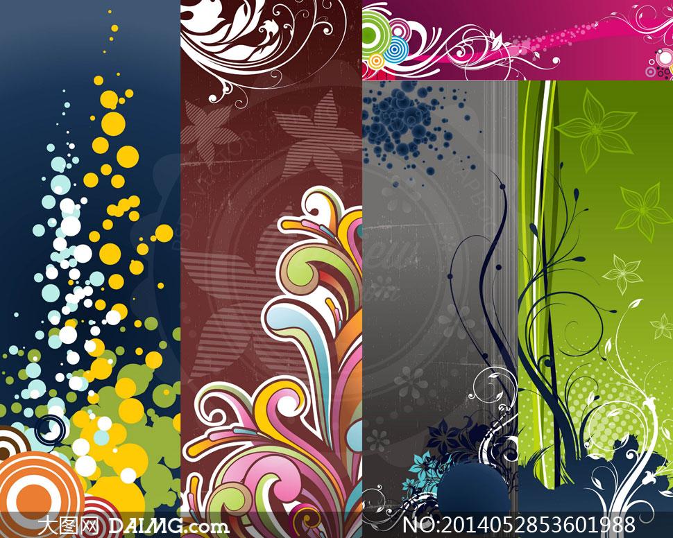 时尚圆点花纹元素创意设计矢量素材