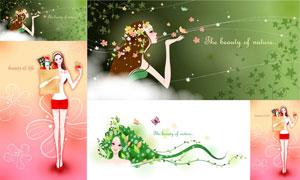 鲜花蝴蝶与美女人物等插画矢量素材