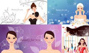 美容护肤主题美女人物插画矢量素材