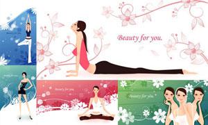 美容健康运动主题人物插画矢量素材