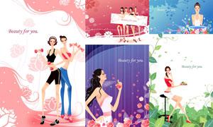 花纹与美容健身美女插画矢量素材