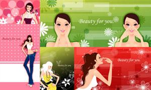 线描花朵与美女人物等插画矢量素材