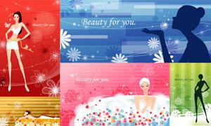 美容健康主题美女人物插画矢量素材