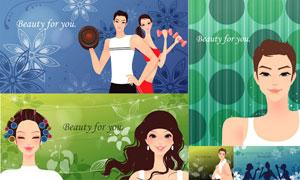 美妆健身运动人物插画设计矢量素材