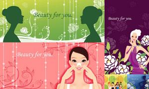 时尚花纹图案与美女插画等矢量素材