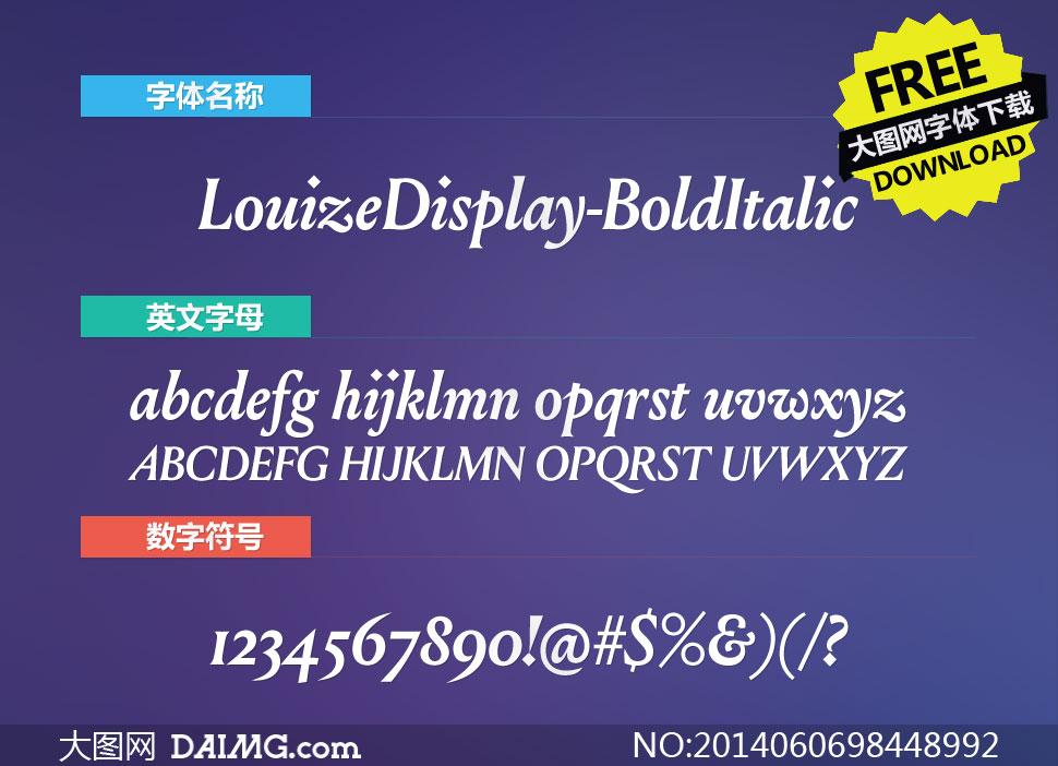 LouizeDisplay-BoldItalic(字体)