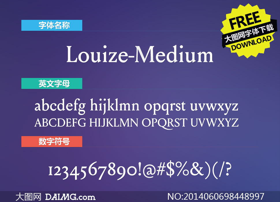 Louize-Medium(英文字体)