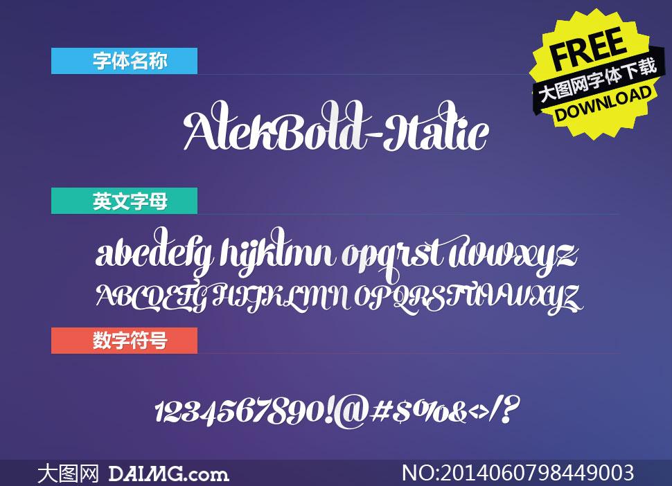 AlekBold-Italic(英文字体)