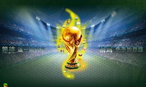 2014巴西世界杯创意海报矢量素材