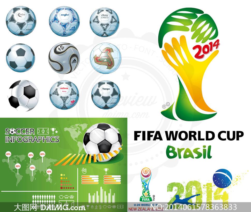 矢量素材矢量图世界杯足球黑色白色黑白