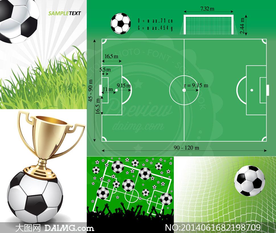 球场尺寸图与奖杯足球设计矢量素材 - 大图网设