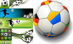 草地上的足球运动员等创意矢量素材