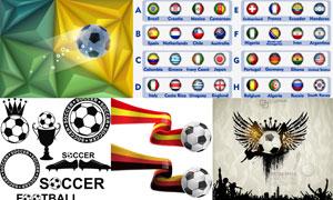 世界杯小组抽签表与图形等矢量素材
