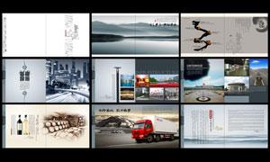 中国风企业画册设计模板矢量素材