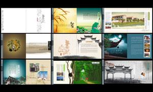 中国风大气画册模板矢量素材