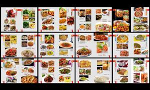 高端大气中餐菜谱模板PSD源文件