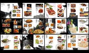 中国风高档菜谱设计模板PSD素材