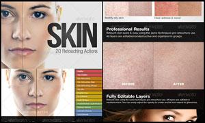 人像皮肤商业磨皮处理PS动作