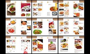 西餐厅咖啡菜谱设计模板PSD源文件
